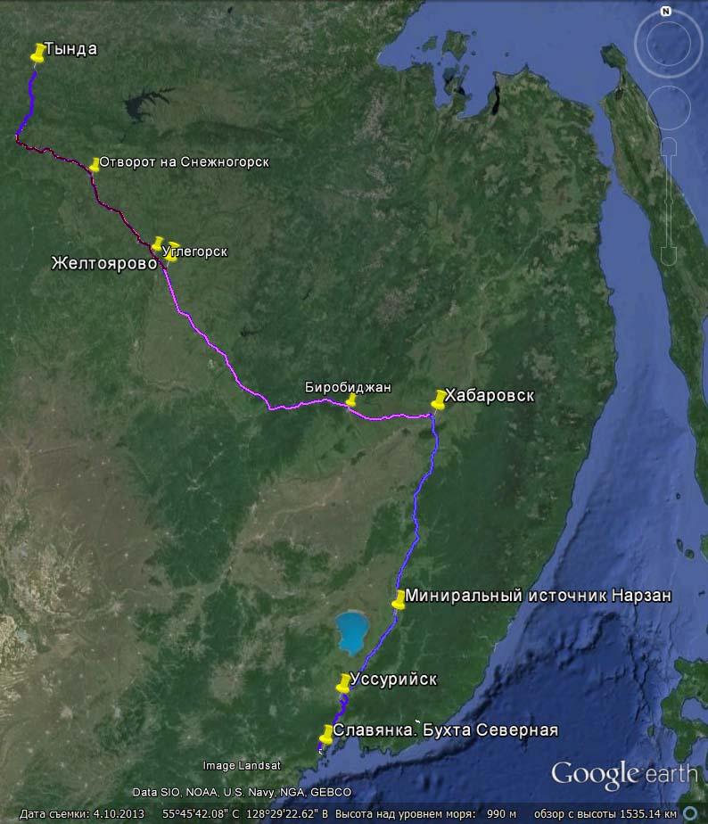 маршрут Тында - Славянка
